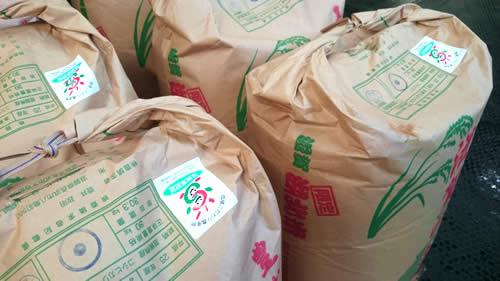環境こだわり農産物認証の米・大豆を使ったお味噌
