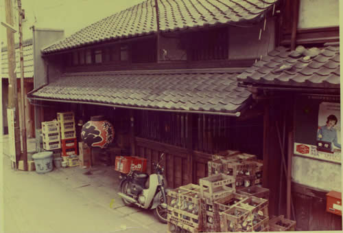 九重味噌の旧社屋